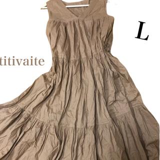 ティティベイト(titivate)のtitivaiteティティベイト新品タグ付きカフェブラウンワンピースLサイズ(ロングワンピース/マキシワンピース)