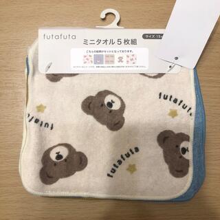 futafuta - フタフタ くま ミニタオル