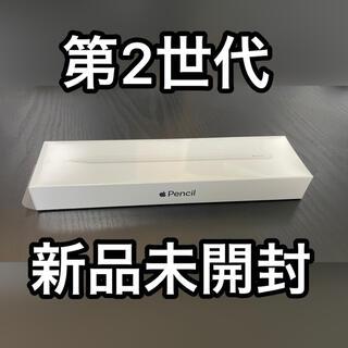 アップル(Apple)の[専用出品]Apple Pencil 新品未開封 第1世代 3本、第2世代 3本(その他)