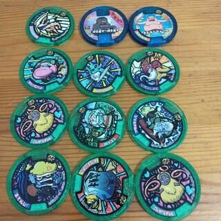 妖怪ウォッチ メダル 12枚(キャラクターグッズ)
