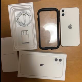 アイフォーン(iPhone)の ケース付き 中古 本体 iPhone11 ホワイト 256 SIMフリー (スマートフォン本体)
