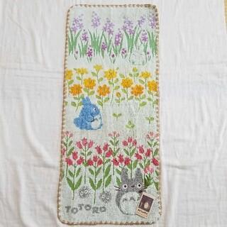 ジブリ - トトロ フェイスタオル 野花