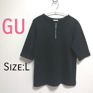 GU - 【F041】ジーユー レディース ジッパー 半袖Tシャツ 黒 L