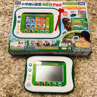 タカラトミー(Takara Tomy)のアニア 小学館の図鑑NEO PAD 生き物(知育玩具)