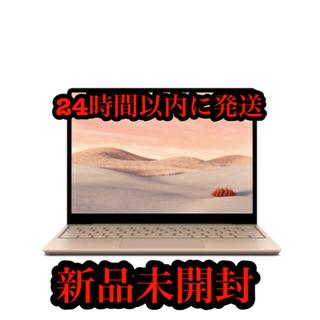 マイクロソフト(Microsoft)のMicrosoft THJ-00045 Surface Laptop Go 2台(ノートPC)