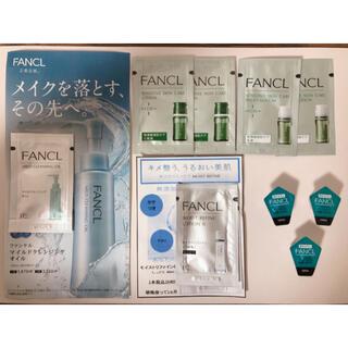 FANCL - ファンケル サンプル10点セット