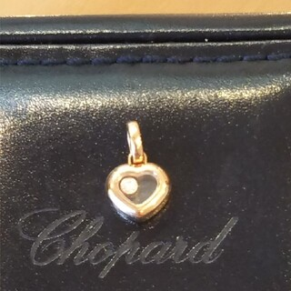 Chopard - ショパールハッピーダイヤモンドペンダントトップ
