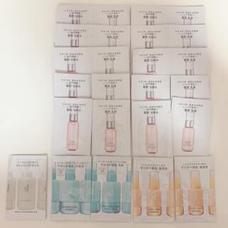 ディープログラム(d program)のdプログラム サンプルセット 化粧水 乳液 クレンジングオイル 美容液(サンプル/トライアルキット)