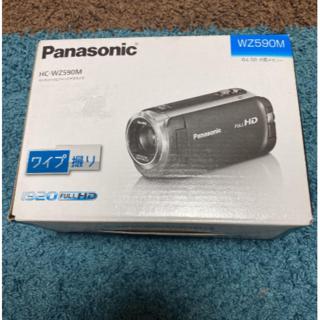 パナソニック HDビデオカメラ 64GB  ホワイト HC-WZ590M-W