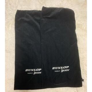 ダンロップ(DUNLOP)のDUNLOP ダンロップ  SRIXON正規品 布製テニスラケットケース2枚組(バッグ)