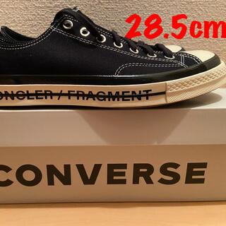 FRAGMENT - 28.5cm  converse×moncler×fragment 新品正規