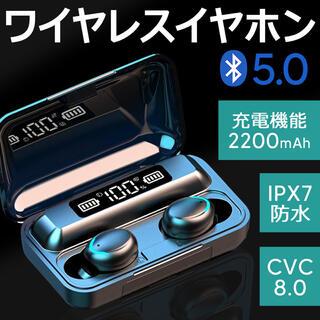ワイヤレスイヤホン bluetooth 5.0 イヤホン IPX7 防水 充電器