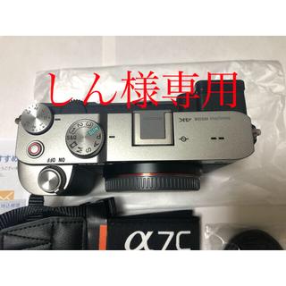 SONY - SONY α7C ボディシルバー 未使用