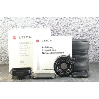 LEICA - 【美品】Leica Summicron-M 35mm f/2 11879 E39