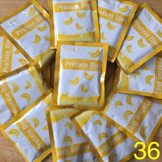 ディーエイチシー(DHC)のバナナ36食 DHC プロテインダイエット(ダイエット食品)