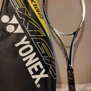 YONEX - 【休日大特価】ヨネックス YONEX ソフトテニス ネクシーガ50V