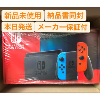 Nintendo Switch - Nintendo Switch 任天堂スイッチ 本体 新品 新型