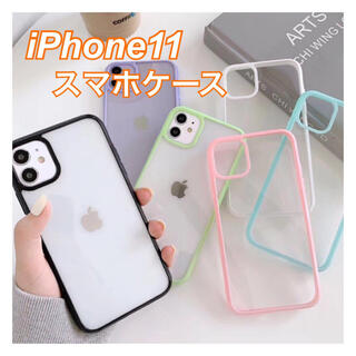iPhone11 ケース  クリア 送料無料