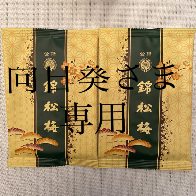 向日葵さま専用❣️錦松梅✖️4 食品/飲料/酒の加工食品(その他)の商品写真