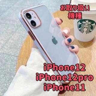 限定価格 スマホカバー iPhone11 薄紫 パープル スマホケース