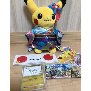 ポケモン - YU NAGABA × ポケモンカード 長場雄 ピカチュウ プロモカード