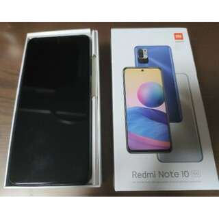 ANDROID - Xiaomi Redmi Note 10 5G 保護フィルム付