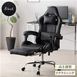 チェア ホワイト ゲーミング オフィス パソコン 椅子  リクライニング (ハイバックチェア)