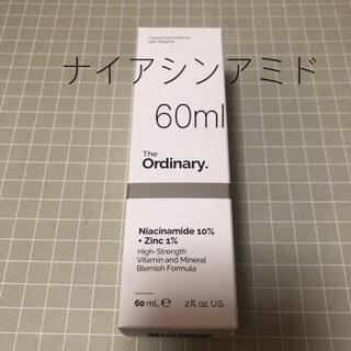 ジオーディナリー ナイアシンアミド 60ml