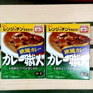 グリコ(グリコ)の2個 江崎グリコ カレー職人 欧風カレー中辛 170g (レトルト食品)