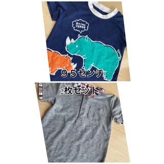 AEON - 西松屋 イオン Tシャツ 95 男の子 2枚セット