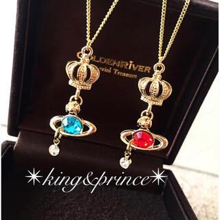 Vivienne Westwood - ゲリラSALE✴︎king&prince necklace2点ペア✴︎コメ下さい