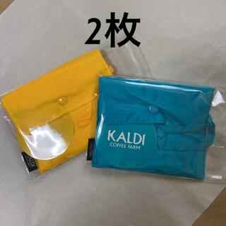 KALDI - カルディ エコバッグ2枚