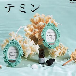 SHINee - SHINee テミン 13周年 Memory Frame Fragrance