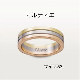 Cartier - 美品!カルティエ ウェディングリング トリニティ サイズ53