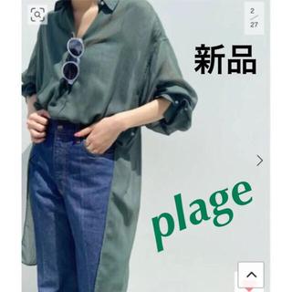 Plage - プラージュ★新品★大人気完売★今季Vent et Plageシアーシャツ