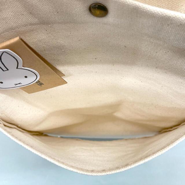 【新品未使用】ハピタスxミッフィー トートバッグ フェイスナチュラル レディースのバッグ(トートバッグ)の商品写真