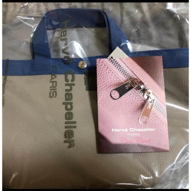 Herve Chapelier(エルベシャプリエ)の【新品・未使用】エルベシャプリエ707GP グリーンタグ付き レディースのバッグ(トートバッグ)の商品写真