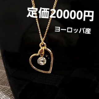 SWAROVSKI - 新作定価20000円SWAROVSKIネックレス