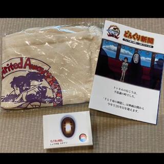 ジブリ - 千と千尋の神隠し ジブリ 公開20周年 記念 トートバッグ カオナシ しょうゆ皿