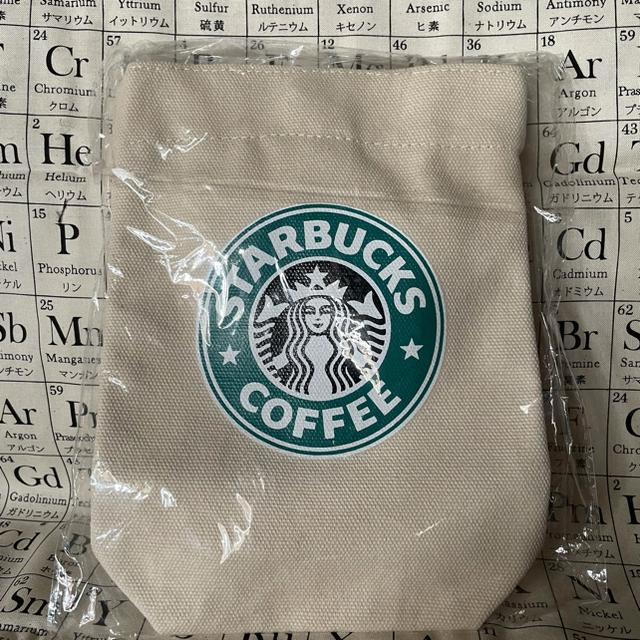 Starbucks Coffee(スターバックスコーヒー)の★スターバックス★2wayバッグ★ レディースのバッグ(ハンドバッグ)の商品写真