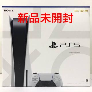 PlayStation - PS5 PlayStation5 本体 ディスクドライブ搭載モデル 新品