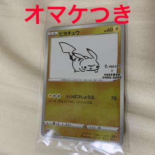 ポケモン - cusuke様 専用