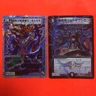 デュエルマスターズ(デュエルマスターズ)の魔黒の覚醒者Gオルゼキア DMD19 ザビイブシロン DMR01 デュエマ(シングルカード)