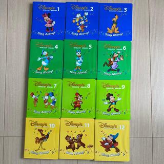 Disney - DWE シングアロング DVD12巻