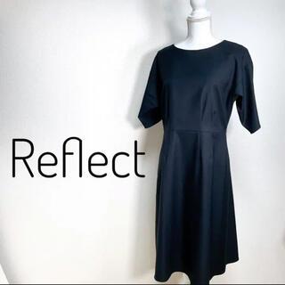 リフレクト(ReFLEcT)の【Reflect】ゆったりワンピース 13号 ブラックXL(ひざ丈ワンピース)