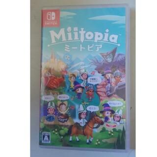 Miitopia Switch ミートピア 新品 未開封 スイッチ 夏休み