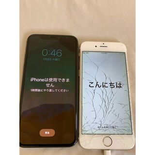 Apple - iPhone X iPhone 6 ジャンク