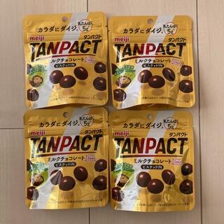 メイジ(明治)のタンパクト ミルクチョコレートビスケット(菓子/デザート)