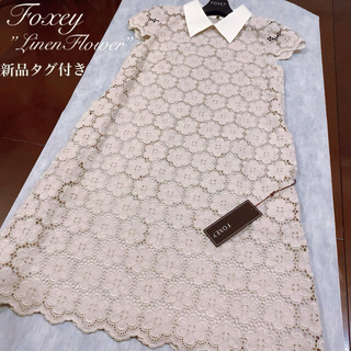 FOXEY - ご予約品です😌フォクシー FOXEYワンピース新品タグ付き定価15万円超✨38