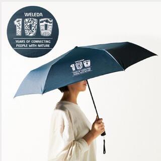 ヴェレダ(WELEDA)のスプリング付録 ヴェレダ 折り畳み傘(傘)